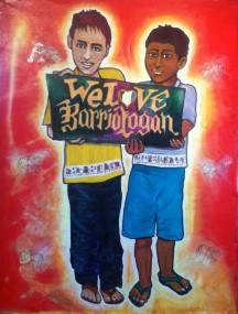We Love Barrio Logan, by M. Torero